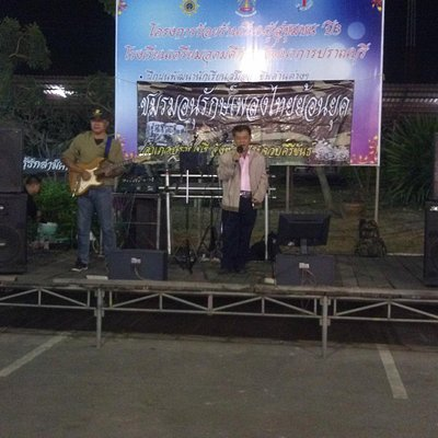 Live music on square behind station
