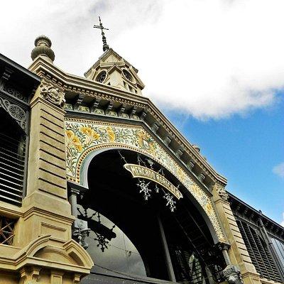 Acceso Principal al Mercado Agricola Montevideo - MAM