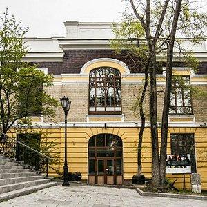 Музей Города