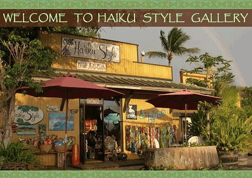 Haiku Style Gallery