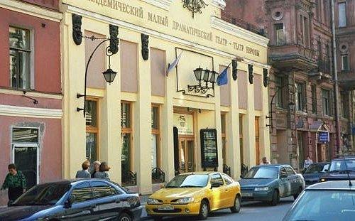 Академический Малый Драматический Театр - театр Европы