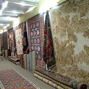 Hall of Carpets