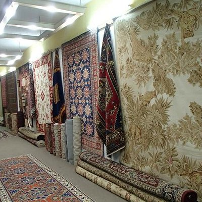 Hall of Carpets