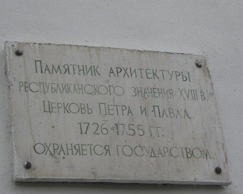 Даты строительства храма