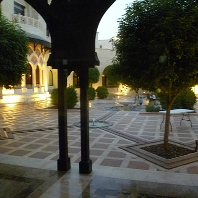 Gardens of the Ismaili Centre