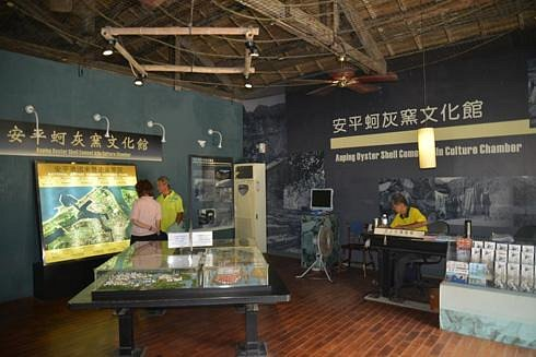 Cultural Museum of Anping Oyster Shell Cement Kiln, Tainan city