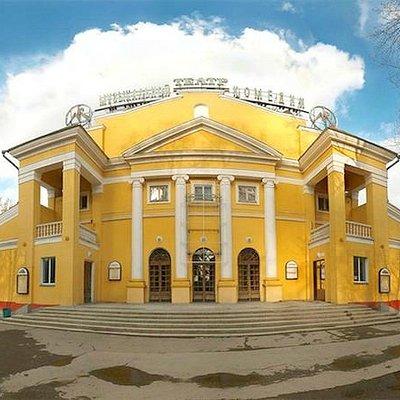 Новосибирский театр музкомедии летом