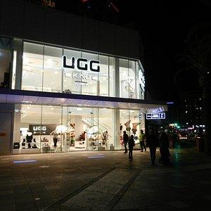 UGG King is King