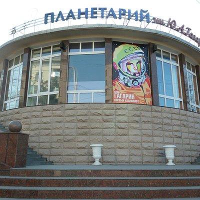 Новороссийские ворота во Вселенную!