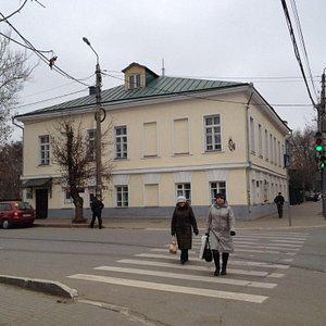 Chizhevsky's House-Museum