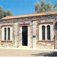 Mineralogical Museum - Ορυκτολογικό Μουσείο
