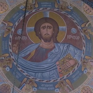 Jesus close-up St. Nicolas Metropolitan Catherdral, Volos