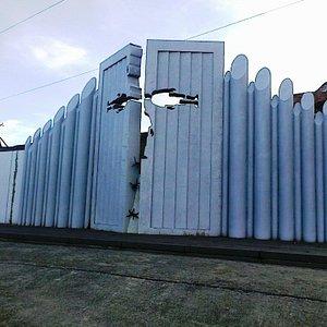 """""""Лагерная стена"""""""