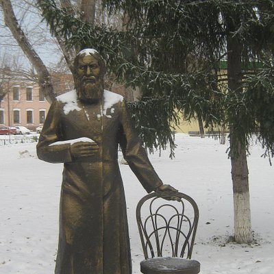 Памятник Г. Распутину