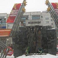 Памятник труженикам тыла