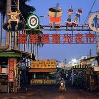 Carrefour night market, Chiayi city