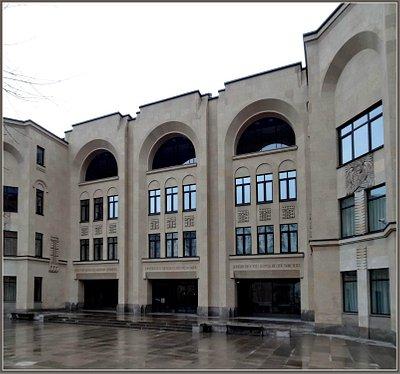 здание Епархиата