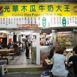 Guanghua night market, Kaohisung city