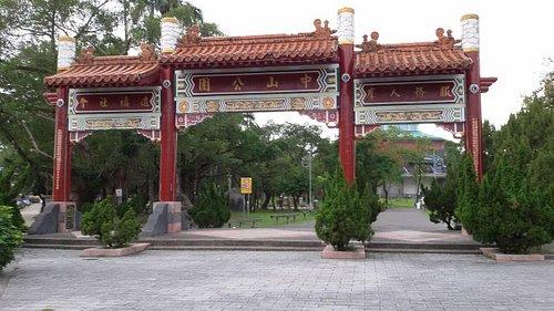 公園入口牌樓