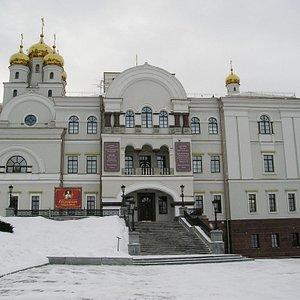 патриаршее подворье (здание музея)