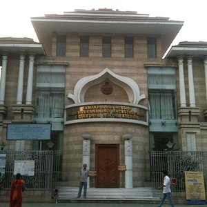 The outside of the museum as seen from Bidhan Sarani