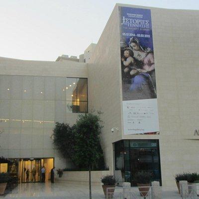 A. G. Leventis Gallery Nicosia