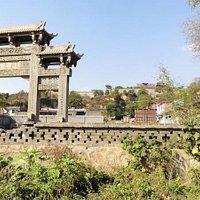 Zhensheng Town