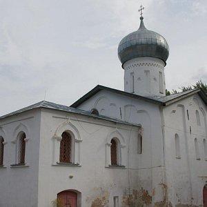 Новгородский областной дом народного творчества