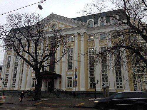 Оперный центр