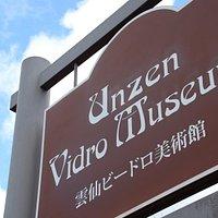 Unzen Vidro Museum