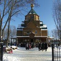 церковь Иоанна Кронштадтского зимой.Крещение.
