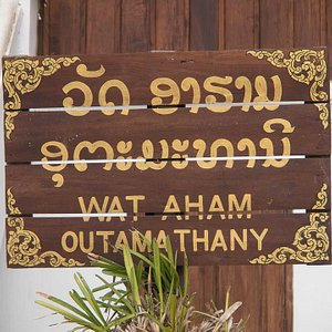 Wat Aham - signboard
