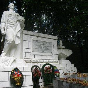 Вид памятника
