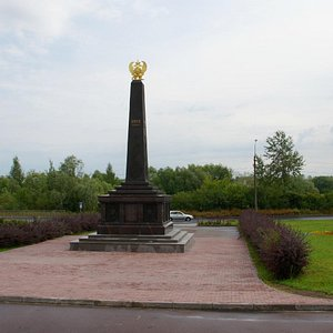 Памятник Новгородскому ополчению 1812 года