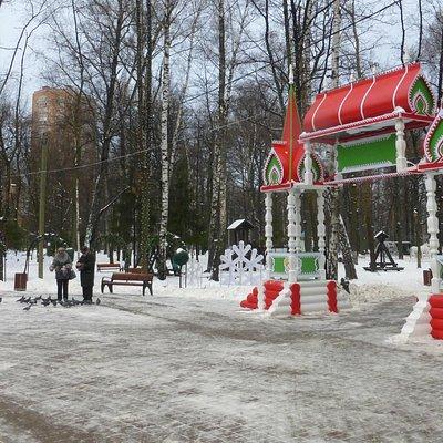 Парк им.Л.Н. Толстого