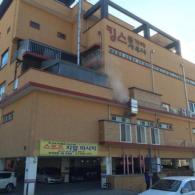 King's sauna, Gao-dong, Daejeon, Corée du Sud