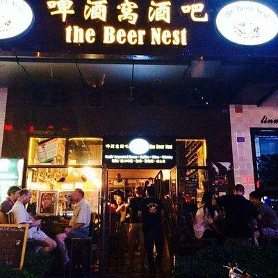 Beer Nest 1 Entrance