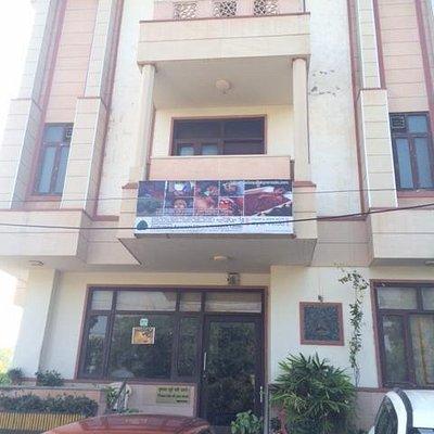 Chakrapani Institut