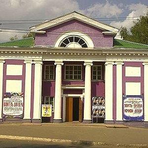 Кукольный театр Крошка