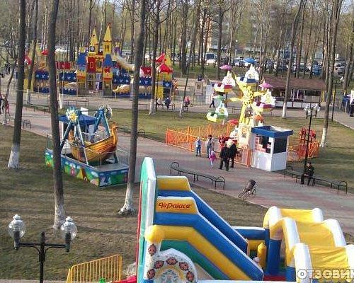 небольшой детский парк