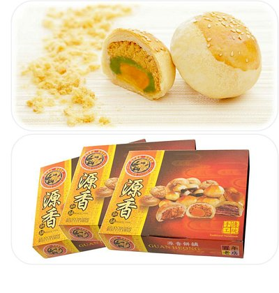 The famous meat floss biscuit with or without salted egg yolk