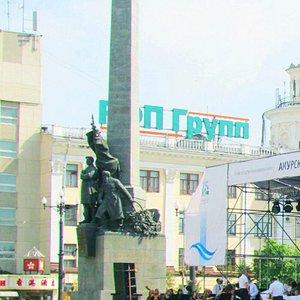 Памятник Героям-Дальневосточникам на Комсомольской площащди