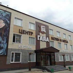 Галацентр, Вологда