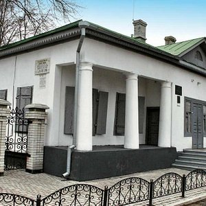 House-museum