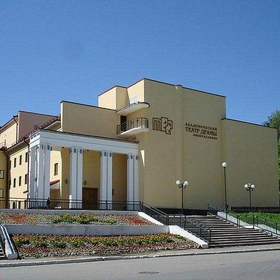 Академический театр драмы. Сыктывкар