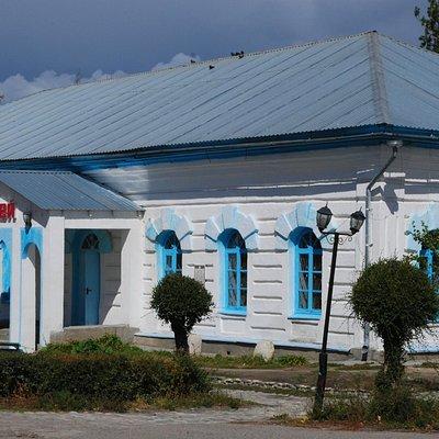 Museu Histórico Regional - Karakol, Quirguistão