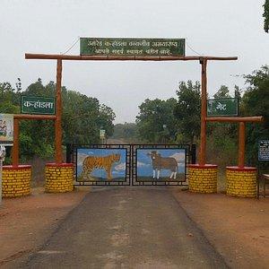 Umred Karhandla Wildlife Sanctuary Gate