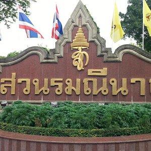 Suan Rommaneerat Park
