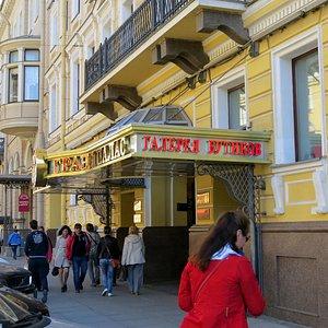 Entrada al Grand Palace por la calle Italyanskaya.