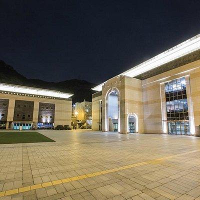 National Gugak Center